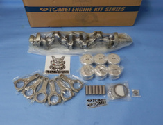 Skyline GT-R - BCNR33 - Bore 87.0mm (Has Piston Recess) - 221029