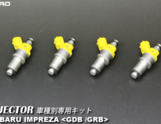 Impreza WRX STI - GDB - Output: 650cc - Color: Yellow - Impedance: High - Hole: 2 - Dead Time: 1.5msec - Quantity: 1 - 63580
