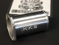HKS - Air Flow Less Adapter