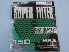 70001-AK021 Green - Super Power