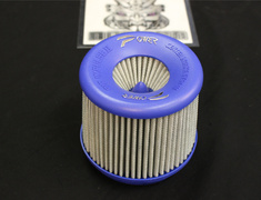 - Replacement Filter Type S - AI-FL02