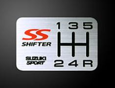 Suzuki Sport - SS Shifter