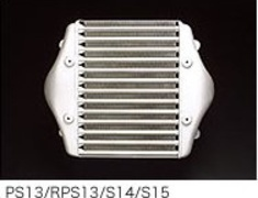 Intercooler - Standard Position - Silvia