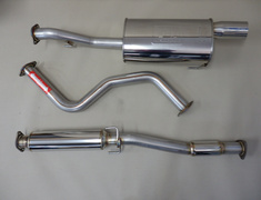 Integra Type R - DC2 - Pieces: 3 - Pipe Size: 60.5mm - Tail Size: 90mm - 760-53033