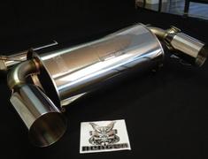 350Z - Z33 - Pieces: 2 - Pipe Size: 76.3-60.5mm - Tail Size: 2x 117mm - 790-15462