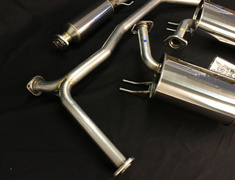 Accord - CU2 - Pieces: 3 - Pipe Size: 60.5-50.8mm - Tail Size: 2x 94mm - 760-54141