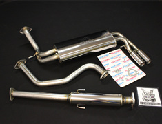 CR-X - SiR - EF8 - Pieces: 3 - Pipe Size: 50.8-45-42.7mm - Tail Size: 2x 60.5mm - 750-52433