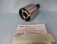 155-A026 Apexi - Dual N1/NA Mufflers - 90mm