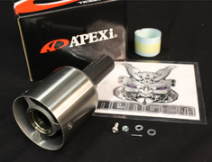 APEXi - Active Tail Silencer