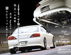 Kakimoto Racing - Regu 06 & R