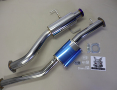 Skyline GT-R - BNR34 - Pipe Size: 80-90mm - Tail Size: 150mm - N21352