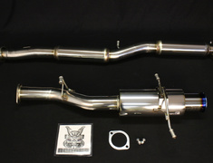 Impreza WRX STI - GDB - Pipe Size: 80mm - Tail Size: 100mm - B21334