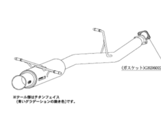 Legacy Touring Wagon - BG5 - Tail Muffler Only - Pieces: 1 - Pipe Size: 80mm - Tail Size: 100mm - B21301