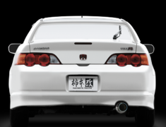 Integra Type R - DC5 - Pieces: 2 - Pipe Size: 60mm - Tail Size: 90mm - Weight: 10.4kg. - H21351