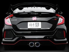 Civic Type R - FK8 - Pieces: 3 - Pipe Size: 70mm - Tail Size: 90mm - Weight: 16.8kg - H223119
