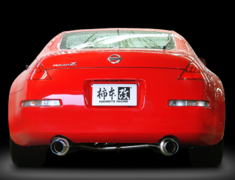 Fairlady Z - 350Z - Z33 - Pieces: 3 - Pipe Size: 70-60mm - Tail Size: 90mm (x2) - Weight: 14.4kg - N21364