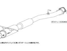 RX-7 - FD3S - Pieces: 1 - Pipe Size: 80mm - Tail Size: 100mm - Z21301