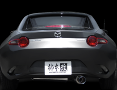 Roadster - ND5RC - Pieces: 1 - Pipe Size: 60mm - Tail Size: 80mm - Weight: 7.8kg - Z22336