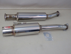 Fairlady Z - 350Z - Z33 - Pipe Size: 70mm - Tail Size: 1x 152mm - N31364