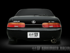 Soarer 2.5GT-T - JZZ30 - Pieces: 2 - Pipe Size: 80mm - Tail Size: 115mm - T31306
