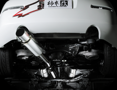 Fairlady Z - 350Z - Z33 - Pieces: 2 - Pipe Size: 70mm - Tail Size: 115mm (x1) - Weight: 9.9kg - N31364