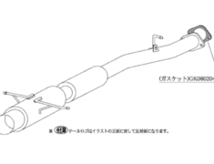 RX-7 - FD3S - Pieces: 1 - Pipe Size: 80mm - Tail Size: 115mm - Z31301