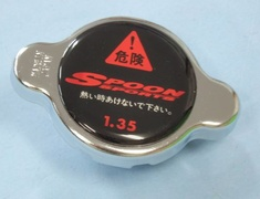 Spoon - Radiator Cap