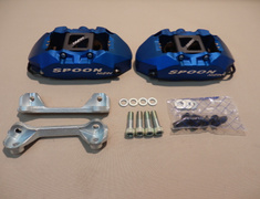 45020-MBR-G00 Honda - S2000 AP1/2 - Reverse