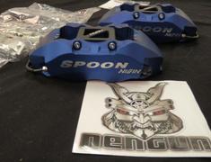 Spoon - Monoblock Caliper Set