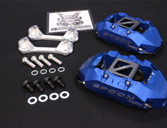 S2000 - AP1 - 45020-MBR-G00