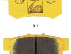 Spoon - Brake Pads