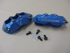 Spoon - Twin-Block Caliper Set 45020-DCR-G00