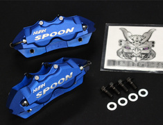 Fit - GE8 - 4WD - 45020-DCR-G00