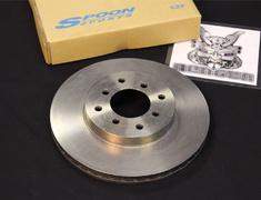 Spoon - Brake Conversion Parts