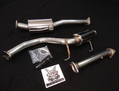 Spoon - N1 Muffler Kit