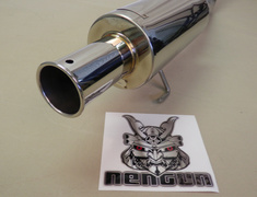 Spoon - Tail Silencer - N1 Type