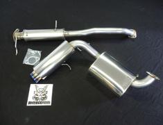 PRMA-003 Mazda - Roadster - NA8C - 60.5mm Pipe - 125-90mm Tail