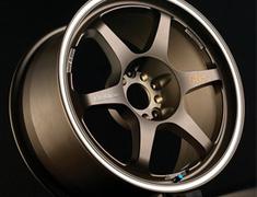 5zigen - Pro Racer - GN+
