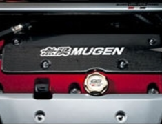 Mugen - Ignition Coil Cover