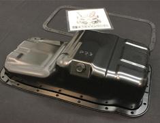11200-XJ1-0000 Honda - Integra - B-Series Engine