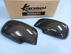 Swift Sport - ZC31S - KAS01C - Suzuki - Swift Sport ZC31S - Carbon