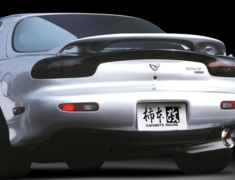 RX-7 - FD3S - Pieces: 2 - Pipe Size: 80mm - Tail Size: 90mm - Z11301