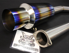 Supra JZA80 S1 - Pipe Size: 90mm - Tail Size: 130mm - JZA80 S1