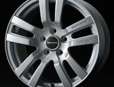 Suzuki Sport - Aluminium Wheel - Type VX - Titanium Silver