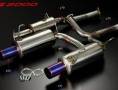 18000-AP1-701 - Honda - S2000 - 70mm diameter High Power Muffler System for TODA 2.35/2.4L KIT