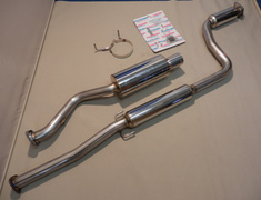 Integra Type R - DC2 - Pieces: 2 - Pipe Size: 60.5mm - Tail Size: 89mm - 260-53033