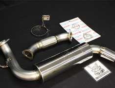 MR2 - SW20 - Pipe Size: 70.0-76.3mm - Tail Size: 99mm - 280-23523