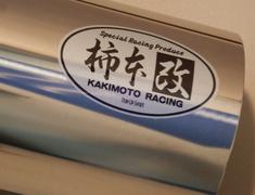Kakimoto Racing - Kakimoto