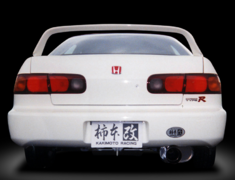 Integra Type R - DB8 - Pieces: 3 - Pipe Size: 70mm - Tail Size: 115mm - Weight: 15.7kg - HS308