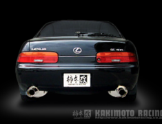 Soarer 2.5GT-T - JZZ30 - Pieces: 4 - Pipe Size: 70-80mm - Tail Size: 2x 100mm - TS382W